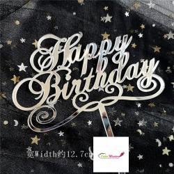 Topper Happy Birthday Argintiu